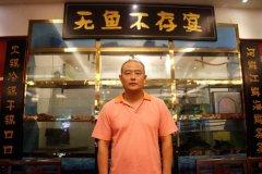 朱东平—总经理