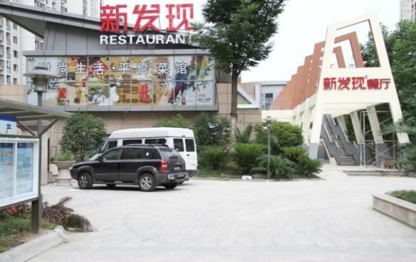杭州天宇四季風情大酒店